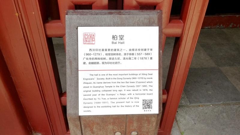 6杭州自由行-西湖-58.jpg