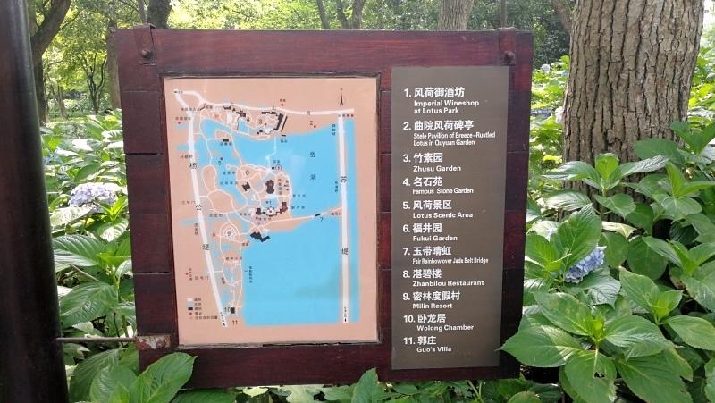 7-1杭州自由行-西湖-82.jpg