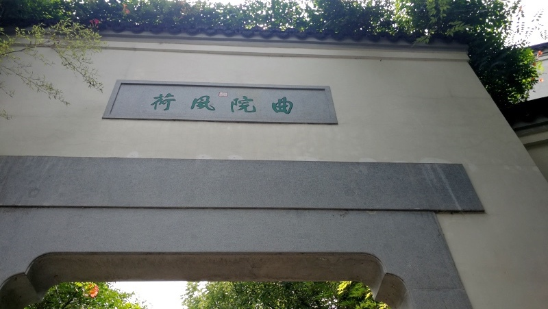 7杭州自由行-西湖-71.jpg
