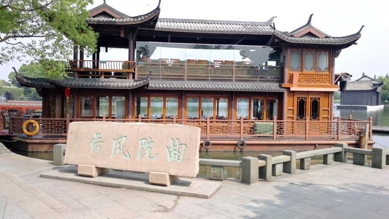 7杭州自由行-西湖-78.jpg