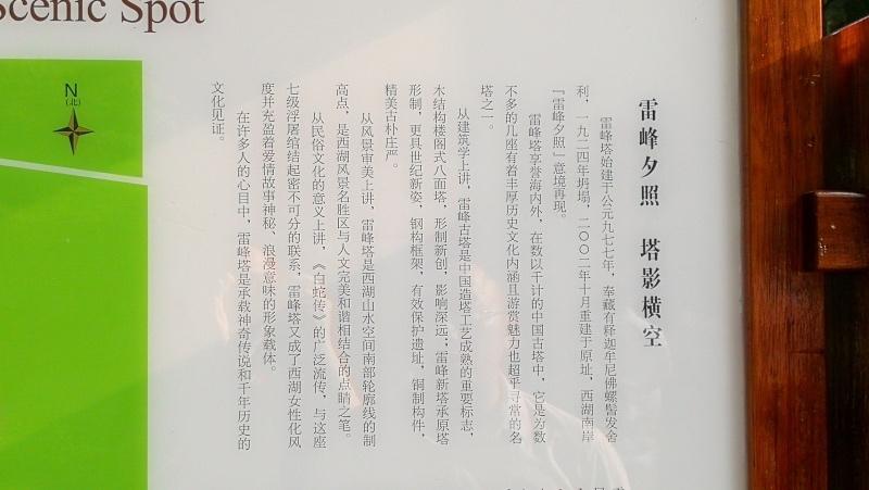 8杭州自由行-西湖-114.jpg