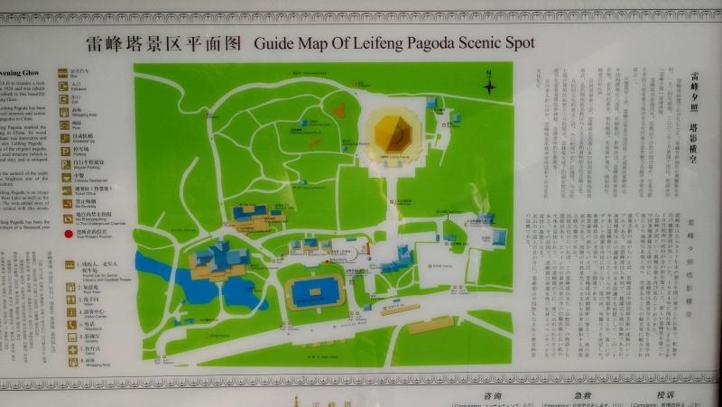 8杭州自由行-西湖-113.jpg
