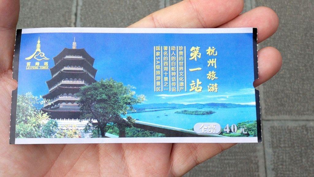 8杭州自由行-西湖-118.jpg