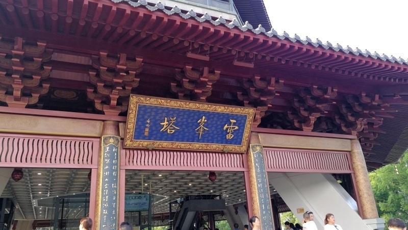 8杭州自由行-西湖-121.jpg