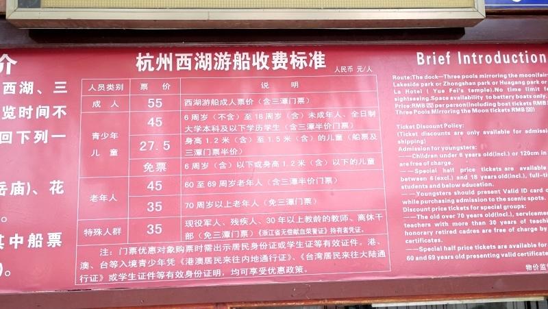 9杭州自由行-西湖-6.jpg
