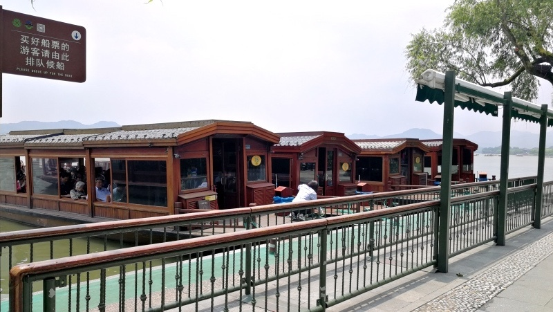 9杭州自由行-西湖-7.jpg