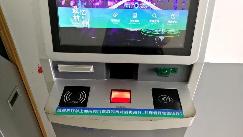 a杭州自由行-西湖-73.jpg