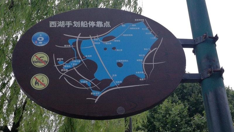 9杭州自由行-西湖-45.jpg