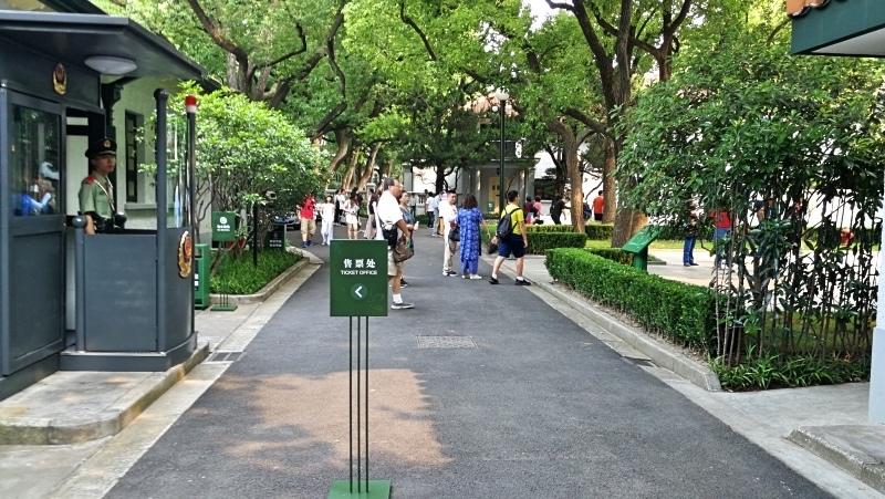 2-2上海法租界-4.jpg