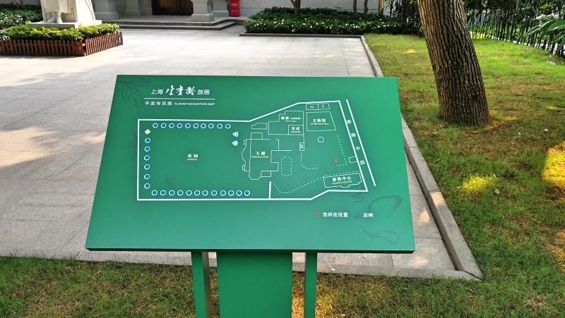 2-2上海法租界-7.jpg