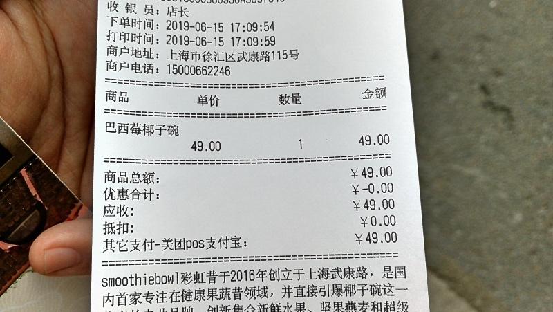 3上海法租界-19.jpg