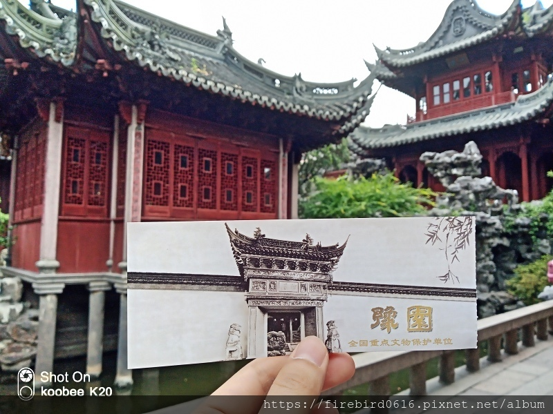 6豫園-南京東路-田子坊-8.jpg