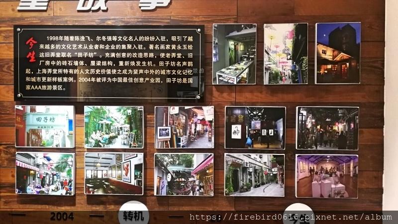 8-4豫園-南京東路-田子坊-44.jpg