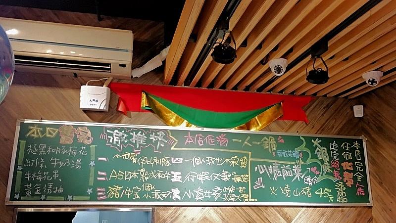 2-0鐵炭魂湯屋-25.jpg
