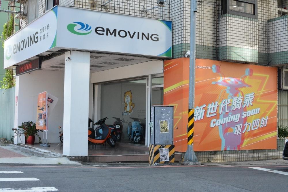 emoving-iE125-1.jpg