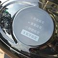 emoving-iE125-42.jpg