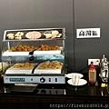 5桃園文中海鮮百燴-41.jpg