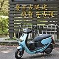 eMOVINB-iE125-baogan-road-test-7.jpg