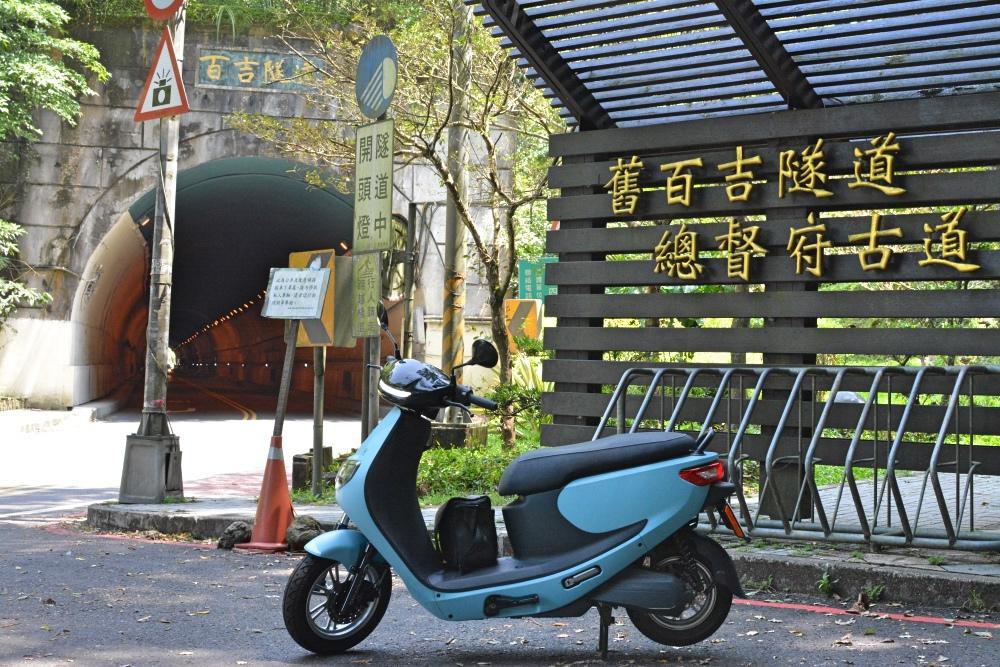 eMOVINB-iE125-baogan-road-test-8.jpg