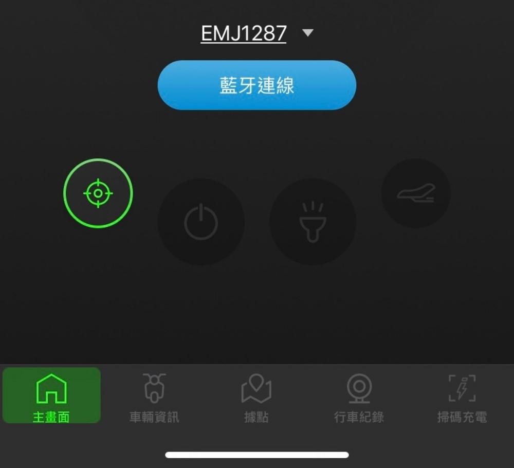 Emoving-iE125-ot-2.jpg