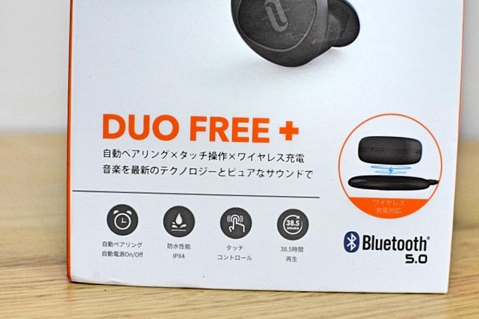 1-2Taotronics-Duo-Free-14.jpg