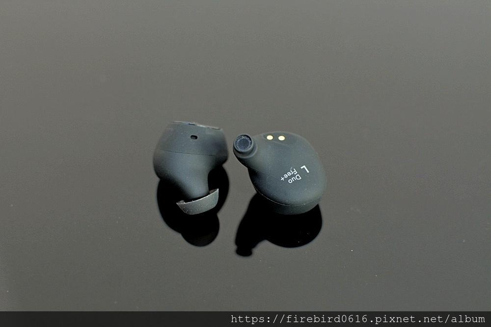 4-2Taotronics-Duo-Free-37.jpg
