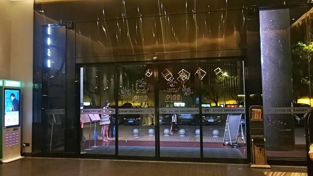 2-3廣州燕塘春天裡酒店-3.jpg