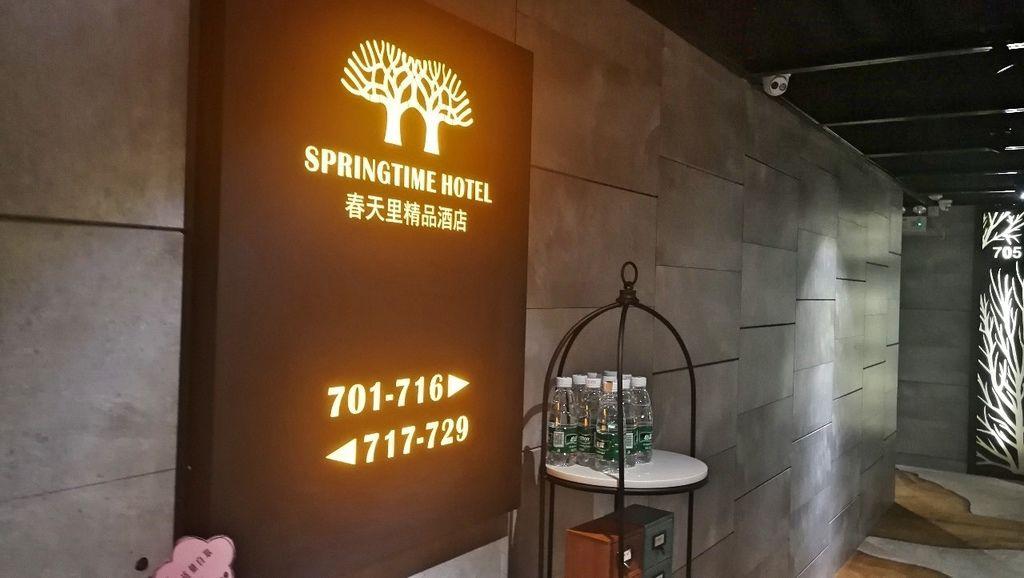 3-0-1廣州燕塘春天裡酒店-16.jpg