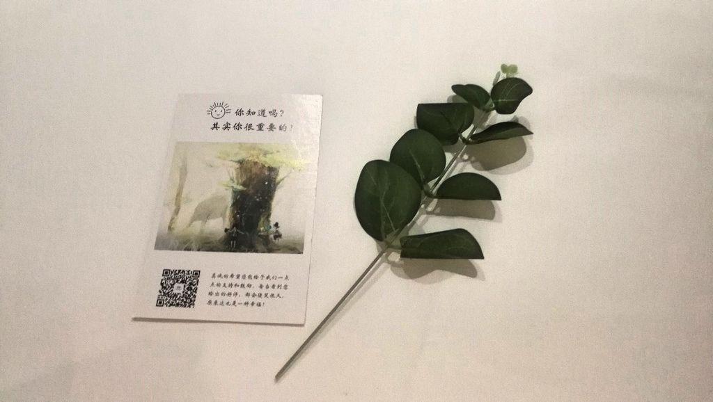 3廣州燕塘春天裡酒店-21.jpg