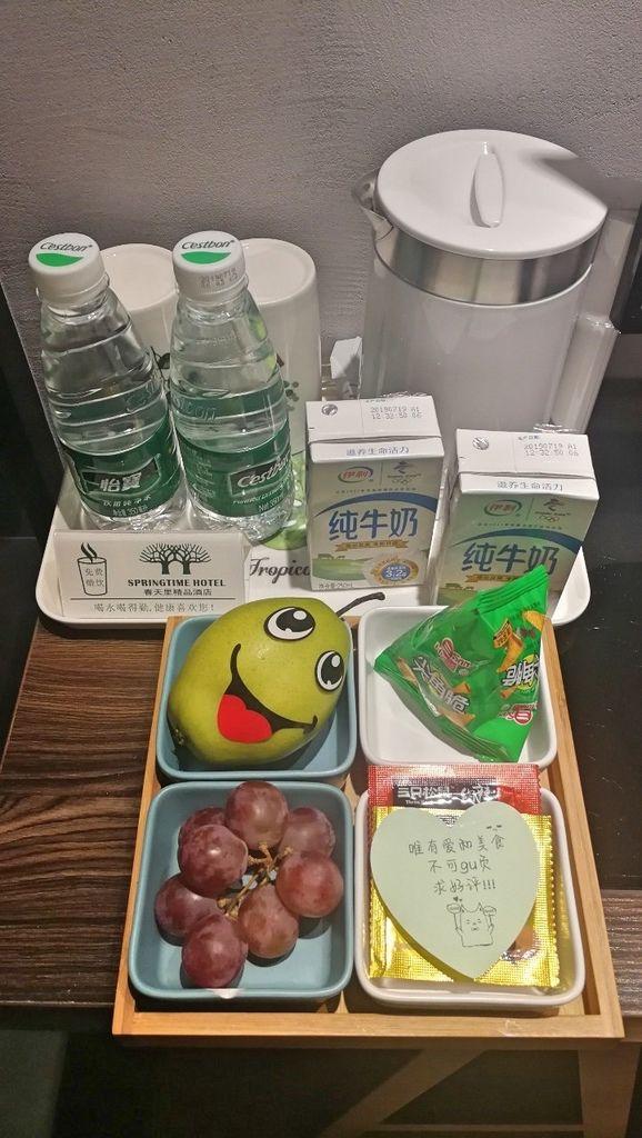 5-1廣州燕塘春天裡酒店-20.jpg