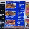 3-2板橋中山路-得客薩斯牛排-7.jpg