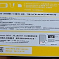 1-5任天堂SwitchLite-15.jpg