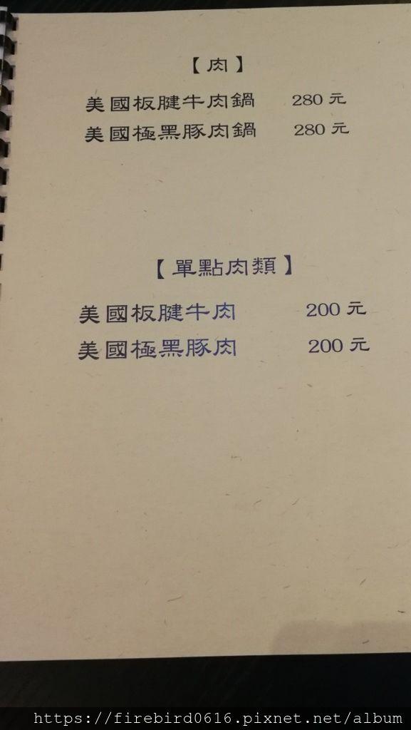 8桃園中壢中美路-海鼎精選鍋品-11.jpg