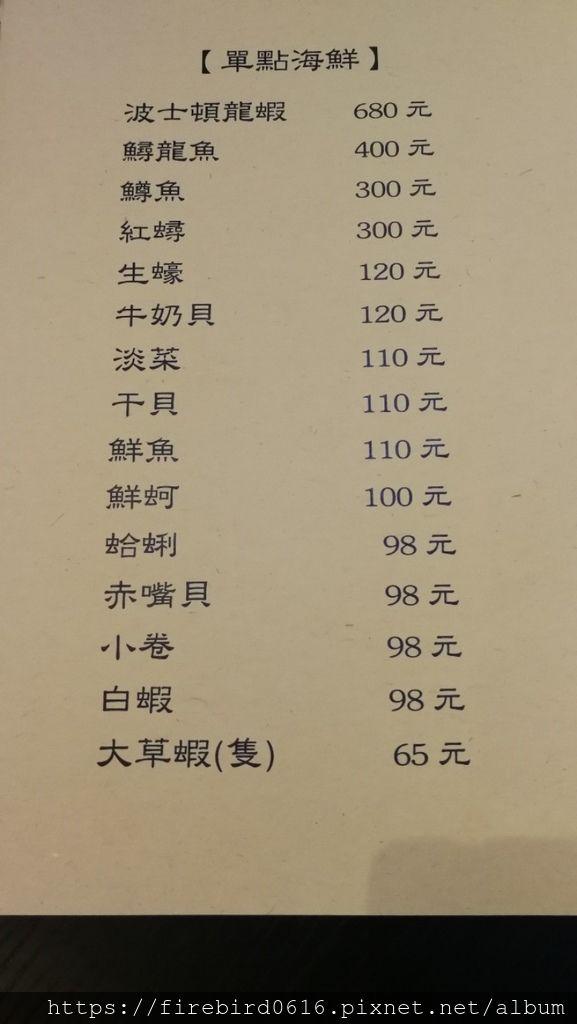 8桃園中壢中美路-海鼎精選鍋品-13.jpg