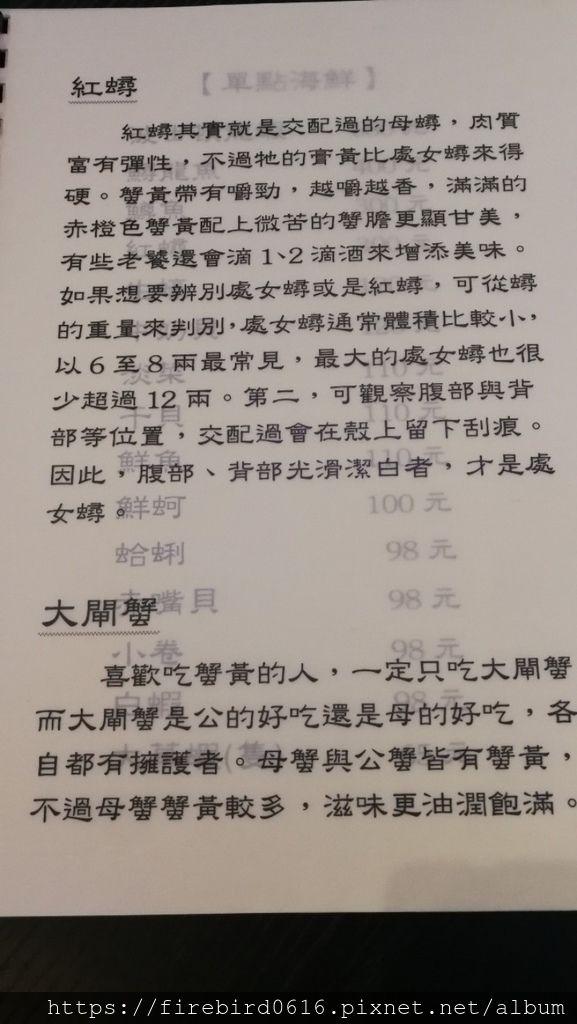 9桃園中壢中美路-海鼎精選鍋品-12.jpg