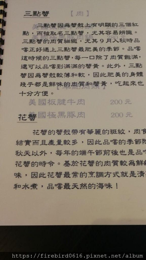 9桃園中壢中美路-海鼎精選鍋品-10.jpg