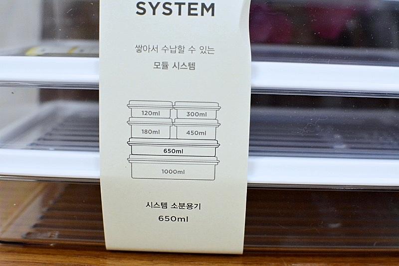 2-1韓國昌信冰箱收納組合A-7.jpg