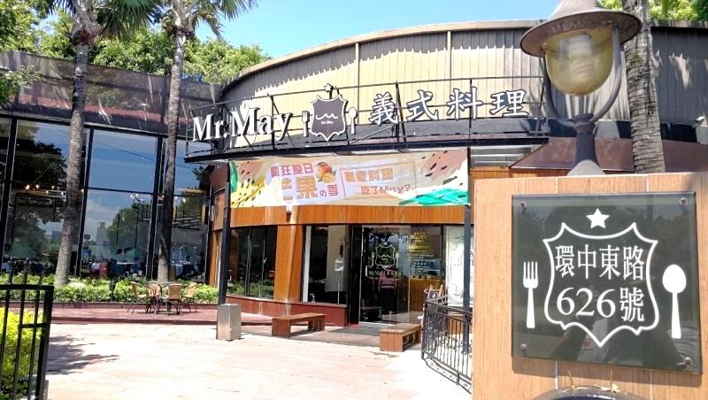 1-1中壢環中東路-Mr.May義式料理吃到飽-3.jpg