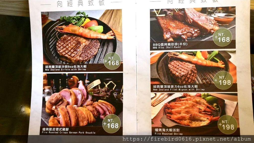 3中壢環中東路-Mr.May義式料理吃到飽-19.jpg
