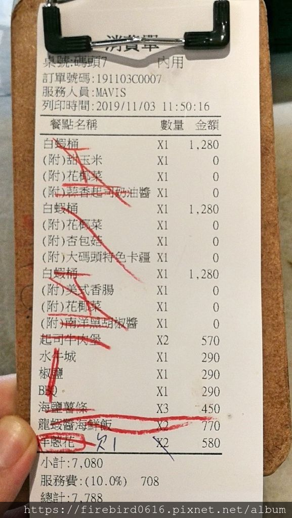 3華泰名品城BigPier大碼頭手抓海鮮-50.jpg