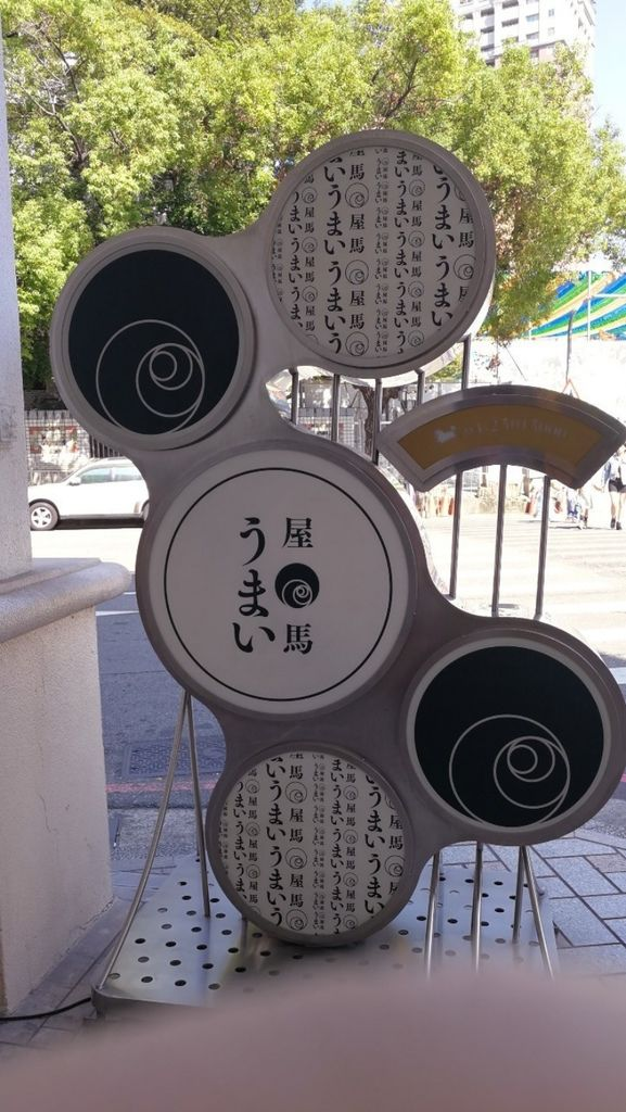 1-2台中公益路屋麻燒肉-1.jpg