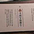 3台中公益路屋麻燒肉-14.jpg