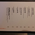 3台中公益路屋麻燒肉-19.jpg