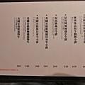 3台中公益路屋麻燒肉-15.jpg