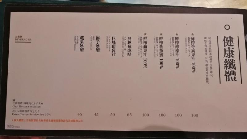 3台中公益路屋麻燒肉-25.jpg