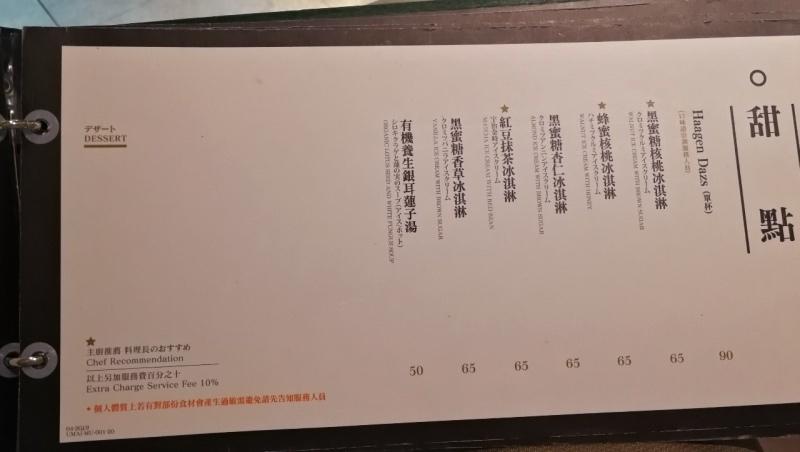 3台中公益路屋麻燒肉-24.jpg