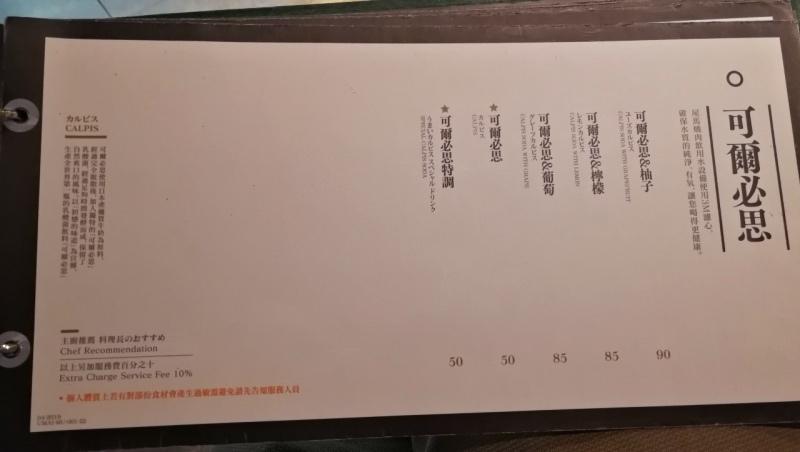 3台中公益路屋麻燒肉-26.jpg