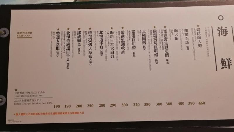 3台中公益路屋麻燒肉-20.jpg