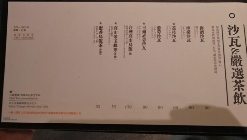 3台中公益路屋麻燒肉-27.jpg