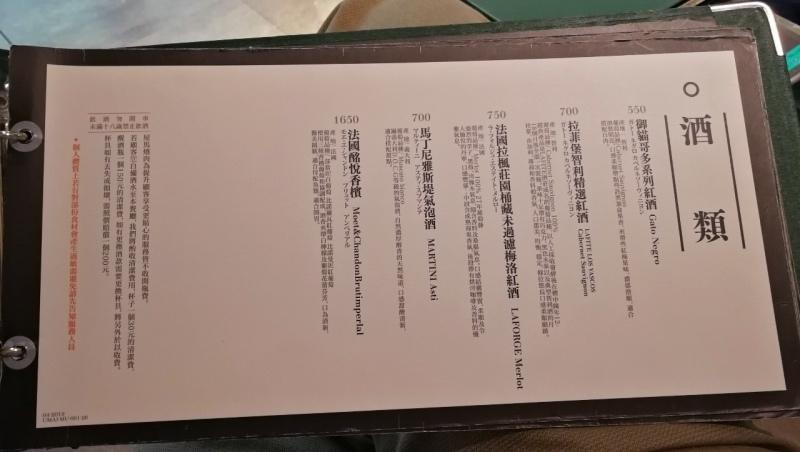 3台中公益路屋麻燒肉-30.jpg